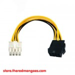 Cable ATX Mobo 8 Pin Male To 8 Pin Female