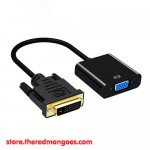Cable DVI 24+1 To VGA Active