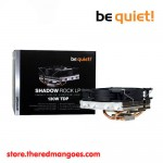 Be Quiet! Shadow Rock LP [Universal Socket]