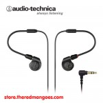 Audio Technica ATH-E40 Professional In-Ear Monitor