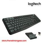 Logitech K375s Multi-Device Bluetooth And Wireless Keyboard With Stand Black