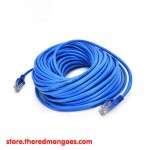 Cable Lan UTP Cat 5e 20m