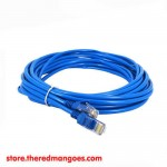 Cable Lan UTP Cat 5e 5m