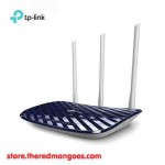 TP-Link Archer C20 AC750 Wireless Dual Band Router 5GHz 433Mbps 2.4GHz 300Mbps