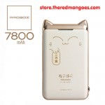 Probox Nekohako H7800 7800mAh White