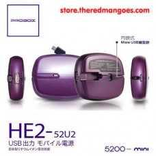 Probox Mini HE2-52U2 5200mAh Purple